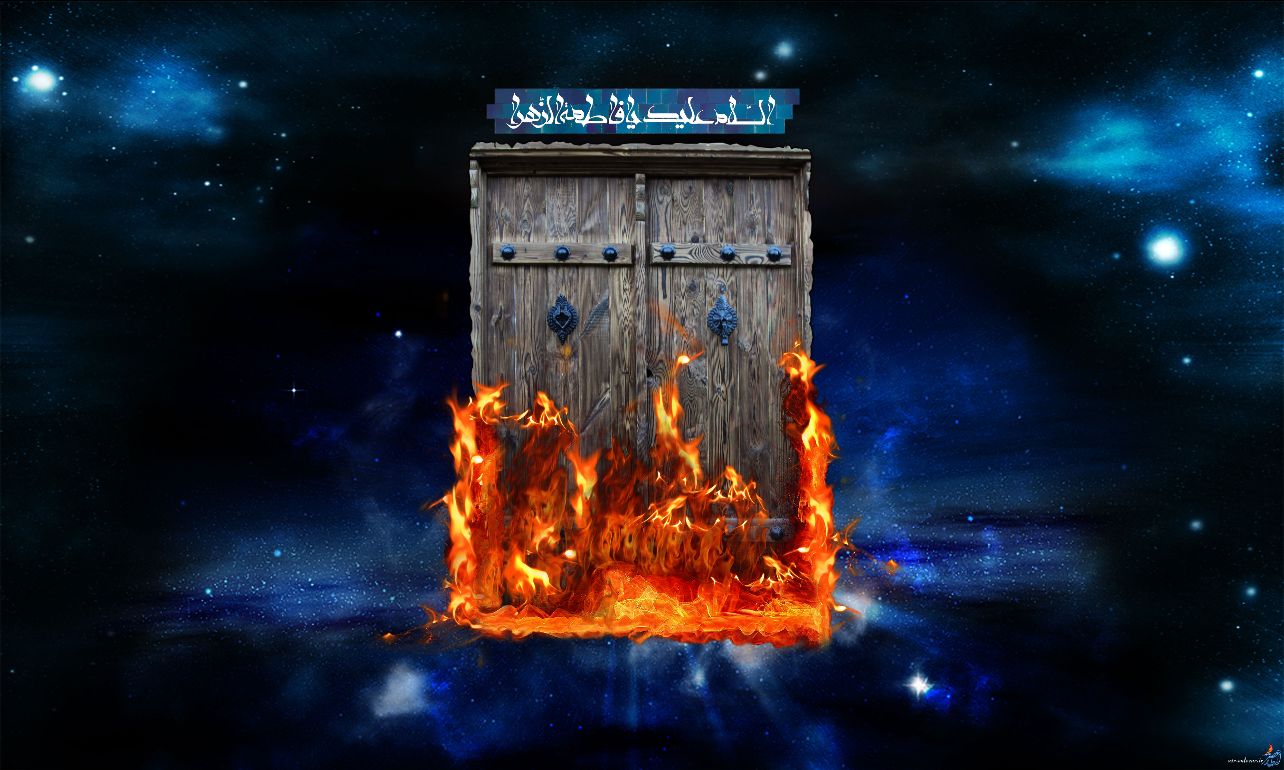 آیا زهرای اطهر سلام الله علیها به مرگ طبیعی از دنیا رفت؟