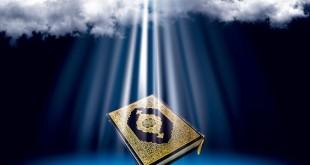 خط قرمزی که قرآن ترسیم میکند