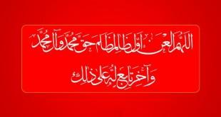 چرا معاویه خروج امام حسین(ع) از مدینه و دعوت مردم کوفه را پیشبینی کرد؟