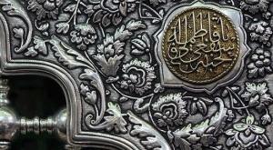 چه کسی بر بدن حضرت معصومه (س) نماز خواند؟