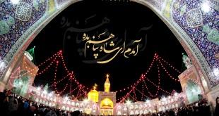 ماجرایی جالب از شیعه شدن یک مادر و پسر با معجزه امام رضا(ع)